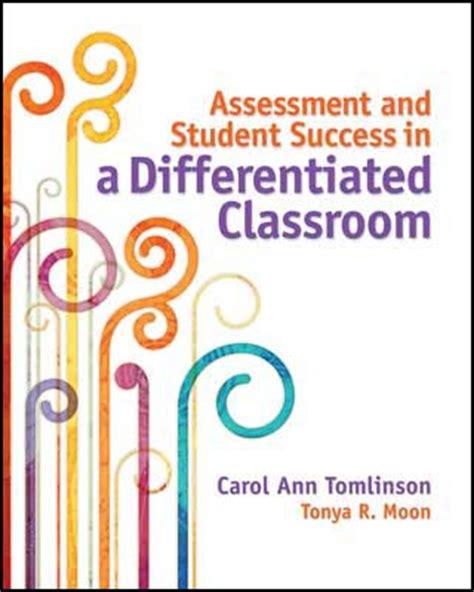Printable Book Report Poster - Super Teacher Worksheets